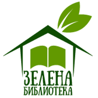 wp-content/uploads/2018/01/Зелена-Библиотека-Био-Бар.png