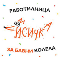 wp-content/uploads/2018/02/ЛисичкаЛОГО-1.jpg