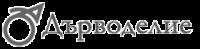 wp-content/uploads/2018/02/LOGO-Дърводелие-2-e1518865799447.png